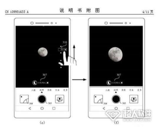 华为拍月亮申请专利 自动识别后进入月亮拍摄模式