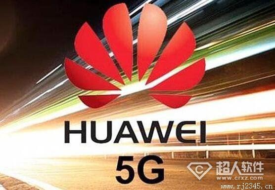 英国安全部门支持华为参与5G建设
