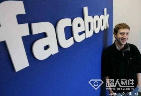 扎克伯格:将对Facebook运营模式作重大结构性调整