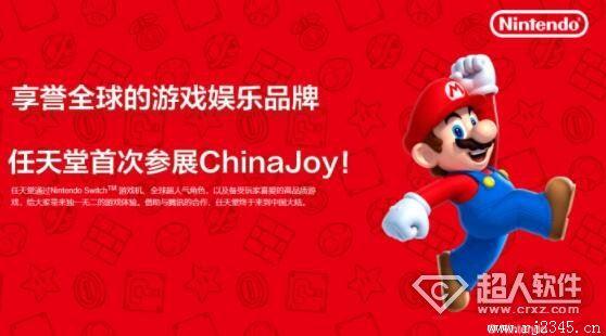 任天堂Switch中文官网正式上线:国行终于快来了