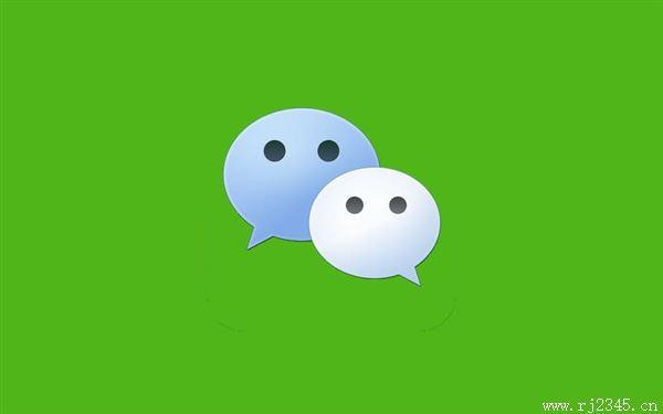 微信公开课:张小龙确认微信朋友数上线突破5000人!