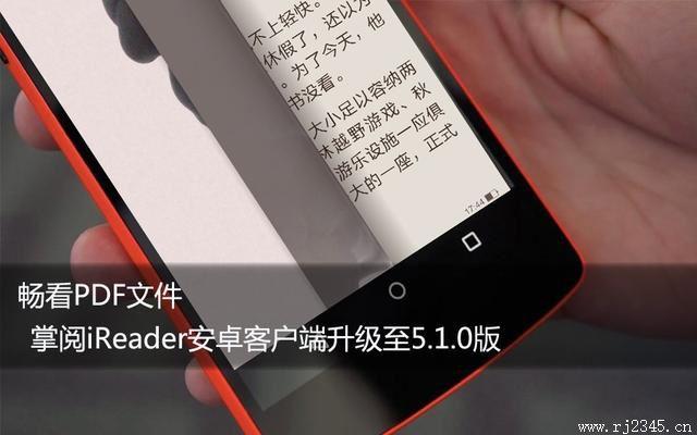 安卓软件中的掌阅比在线阅读有哪些好处?