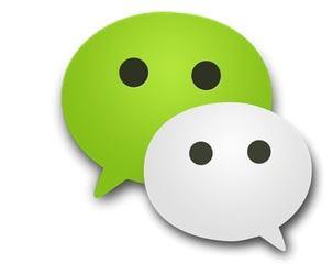 大人小孩都爱的安卓软件微信 有啥使用攻略?