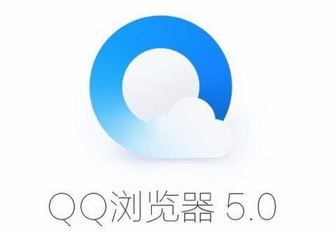 苹果APP:QQ浏览器收藏网页的方法步骤