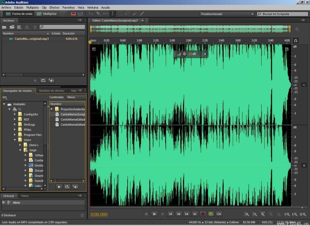 新手五分钟学会用电脑软件Adobe Audition对音频进行简单的后期处理