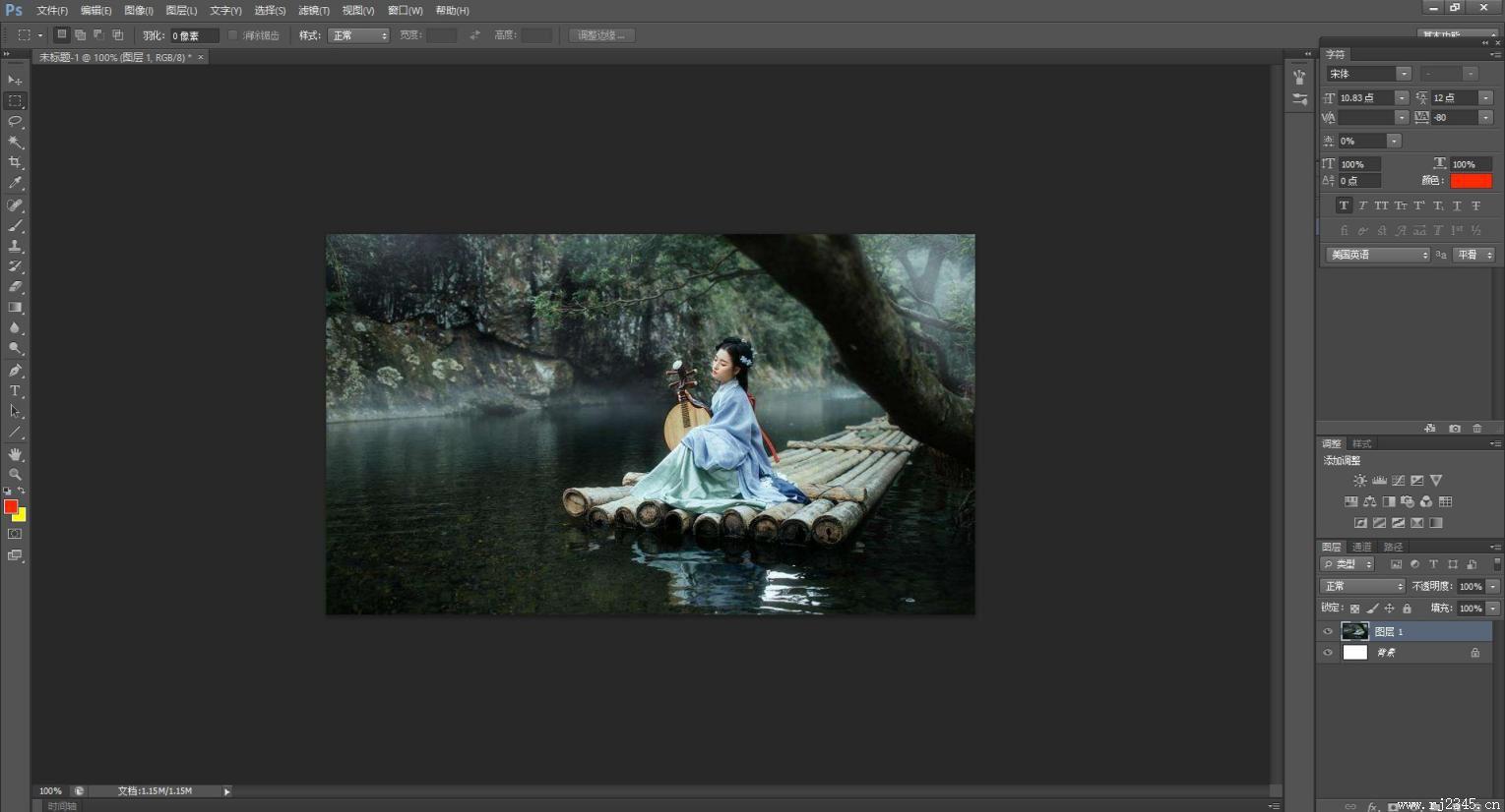 如何正确使用电脑软件Photoshop调整照片的色彩