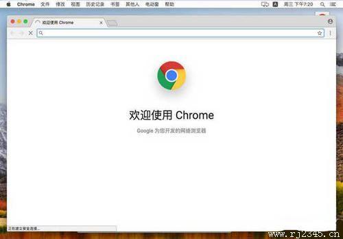 苹果软件攻略介绍:谷歌浏览器的妙用