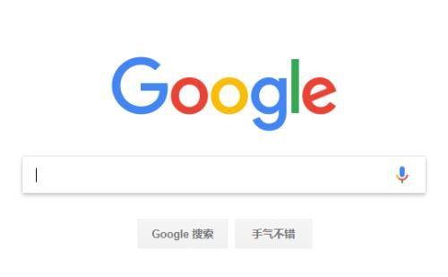 苹果软件装机必备之谷歌浏览器