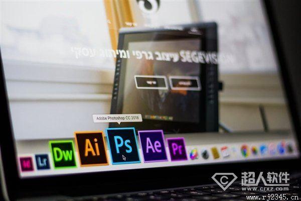 PhotoShop 30周岁了,这是一代又一代的设计师的福音