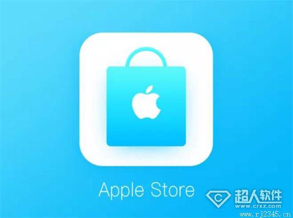 苹果软件中APP store使用小常识,你会了吗?