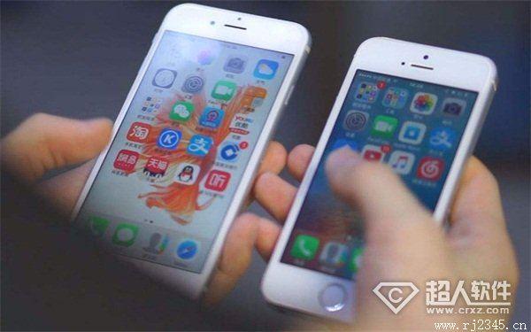 那些苹果手机自带的高科技实用苹果软件分享