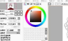 好用的绘画软件推荐