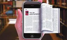 安卓掌上阅读app专题