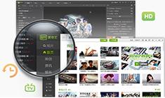 电脑网络视频软件精选