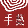 手艺app