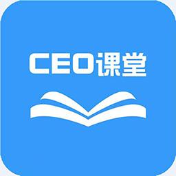 CEO课堂安卓版