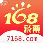 168彩票安卓版v1.0.3