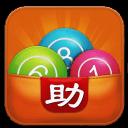 六合宝典安卓版v3.1.5