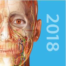 人体解剖学图谱:Human Anatomy Atlas