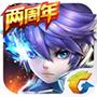 天天风之旅iPhone版v1.1.1122