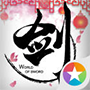 剑侠世界iPhone版v1.2.3871