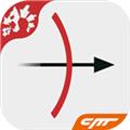 弓箭手大作战iPhone版v1.1.0