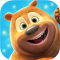 我的熊大熊二iPhone版v1.5