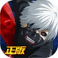 东京战纪iPhone版v1.2.0