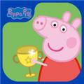 小猪佩奇运动会安卓版v1.2.1