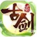 古剑奇谭2iPhone版v1.0