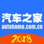 汽车之家iPhone版v8.7.0