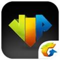 心悦会员俱乐部iPhone版v1.3.0