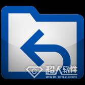 EasyRecovery12 Mac数据恢复软件