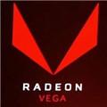 Radeon RX Vega显卡驱动正式版v1.0_cai