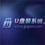 jju盘启动盘制作工具免费版v2.0.0