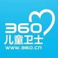 360儿童卫士升级工具官方版v1.0.12