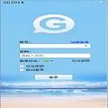 GG快聊官方版v2.3.5