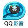 QQ影音官方版v3.9.936.0