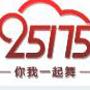 25175婚恋会员管理系统免费版v1.0