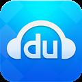 百度音乐官方最新版v10.1.3