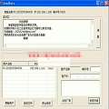 佳佳局域网通信软件免费版V2.2