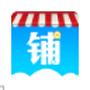 云上铺会员管理系统官方版v4.14