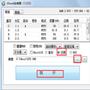 一键Ghost安装器v3.3.8.1_cai