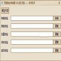 下载链接转换器官方版v1.0