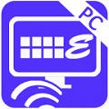 意念电脑遥控器电脑版v1.2.0.0