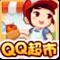 小白QQ超市辅助官方版v6.73_cai