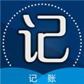 借款账单管家安卓版v1.0.0