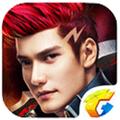游龙英雄iPhone版V2.11.400