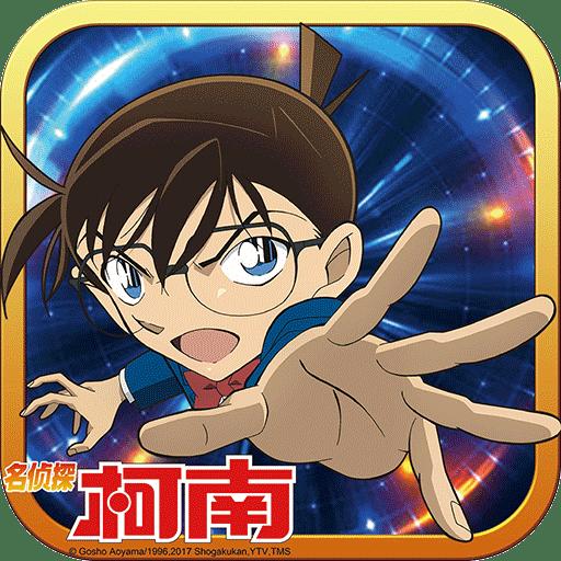 名侦探柯南纯黑噩梦安卓版v1.5.7