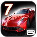 狂野飙车7iPhone版V1.8.1